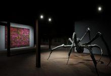 Photo of Hauser & Wirth anuncia su exposición 'Beside Itself'