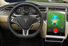 Photo of Elon Musk busca juegos de realidad aumentada para sus Tesla