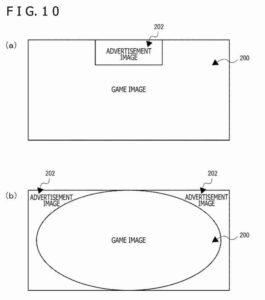 Patente anuncios PSVR modelo 1