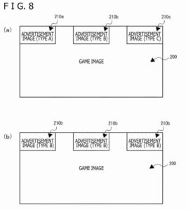 Patente anuncios PSVR modelo 2