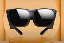 Photo of Jio Glass: El visor de Realidad Mixta de origen indio