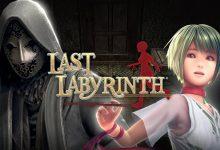 Photo of Last Labyrinth muestra su edición coleccionista para PSVR