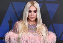 Photo of Kesha dará un concierto en realidad virtual