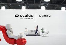 Photo of Características de Oculus Quest 2: Que sabemos y que no