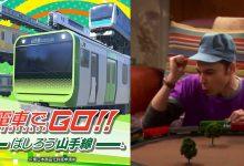Photo of El simulador japones de trenes Denshade Go!! llegará a PSVR en diciembre