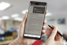 Photo of Find It: Busca textos en realidad aumentada (AR)