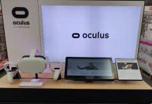 Photo of Oculus Quest 2 se promociona físicamente en Media Markt