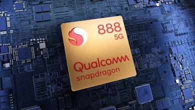 Photo of Snapdragon 888, la nueva bestia de Qualcomm
