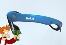 Photo of Rokid presenta sus gafas de realidad mixta 'Vision 2'