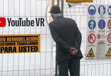 Photo of Youtube VR renovará su diseño a finales de 2021