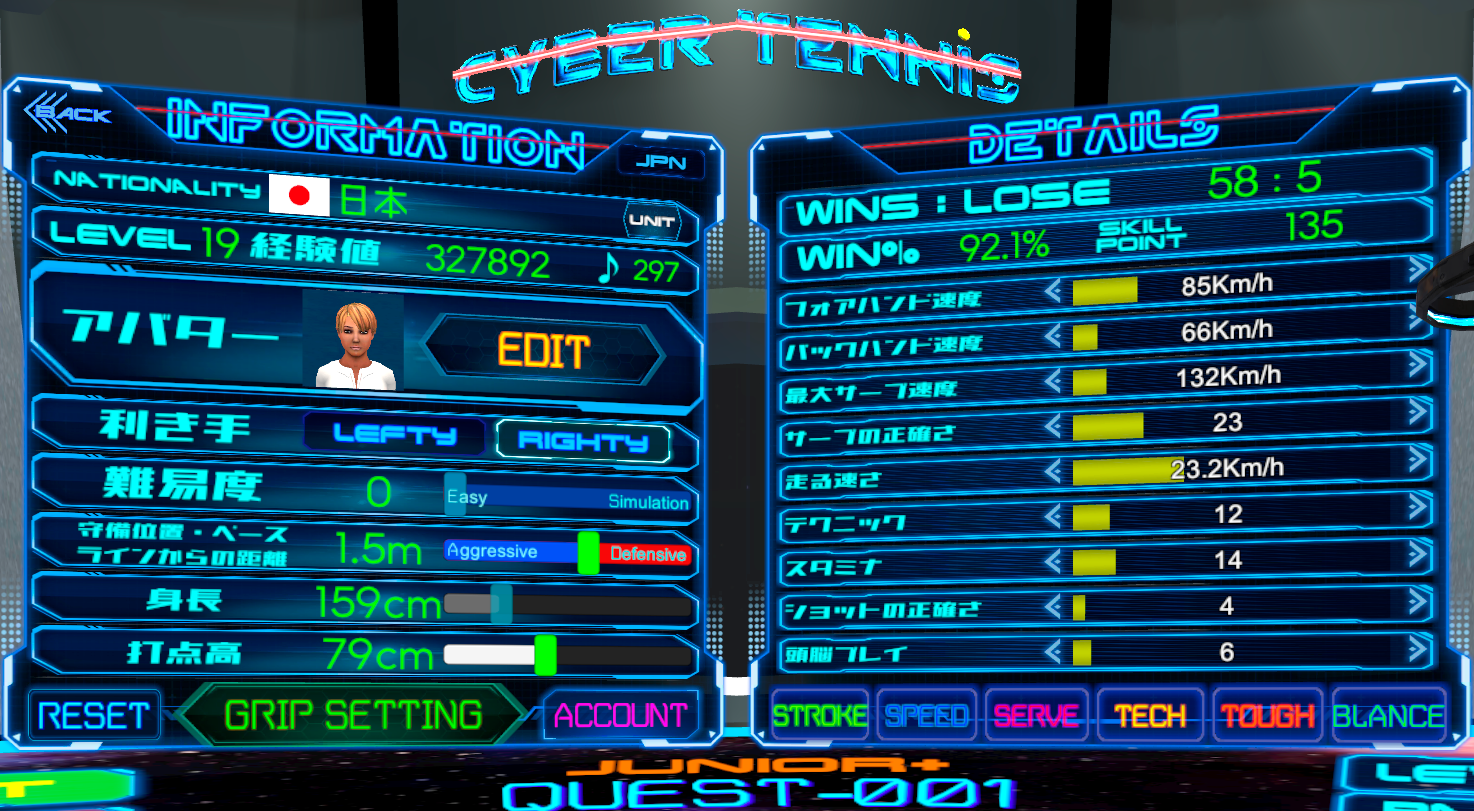Cyber Tennis Oculus Quest