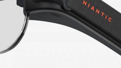 Photo of Niantic nos deja ver un nuevo visor AR
