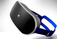 Photo of Rumor: Las gafas AR de Apple podrían incorporar pantallas Microled de 3000 PPI.