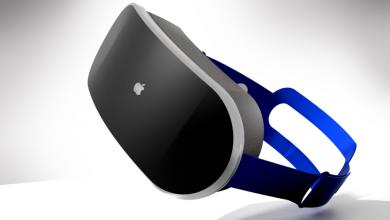 Photo of Las gafas AR de Apple se lanzarán a mediados del 2022.