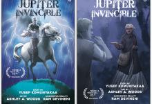 Photo of Júpiter Invencible, un cómic en realidad aumentada.