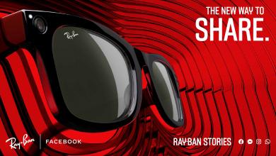 Photo of Ray-Ban Stories, así son las gafas inteligentes de Facebook