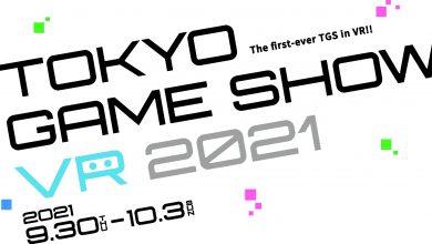 Photo of Visita el Tokyo Game Show 2021 en VR