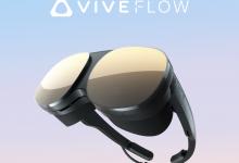 Photo of VIVE Flow, las gafas inmersivas de HTC