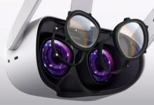 Photo of VR Wave. Lentes para nuestros visores de realidad virtual.